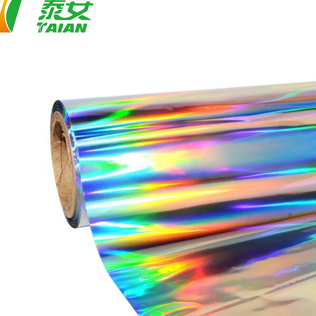 Holographic Thermal Lamination Flim
