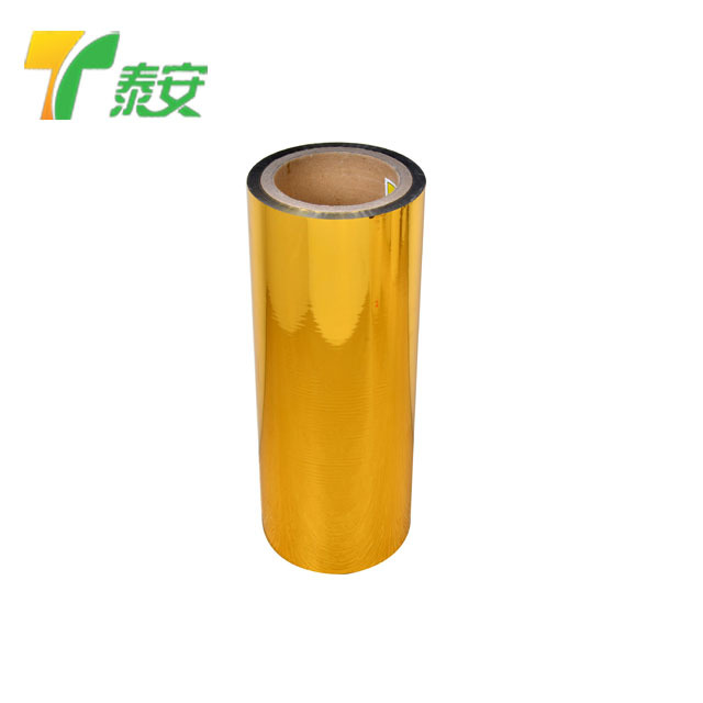 Metalized Thermal Lamination Film