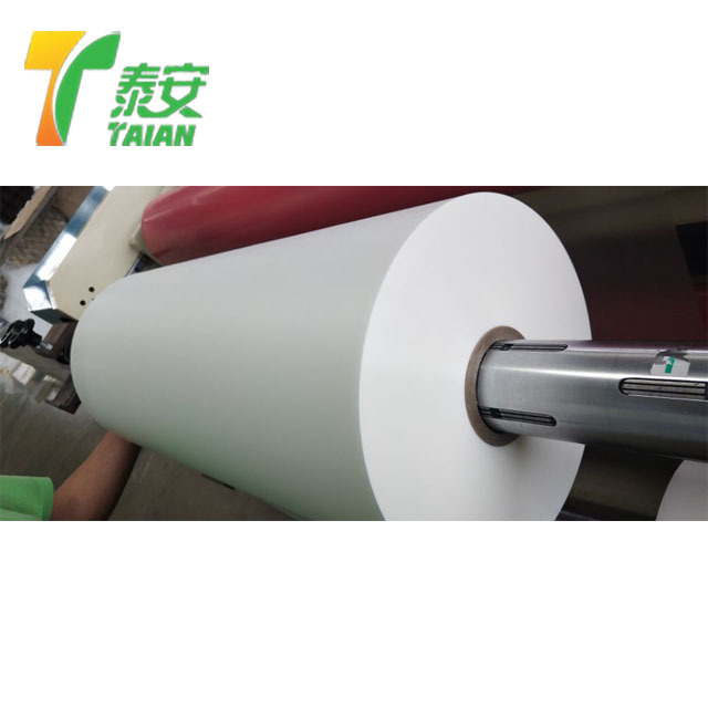 High temperature pearlescent Thermal Lamination Flim