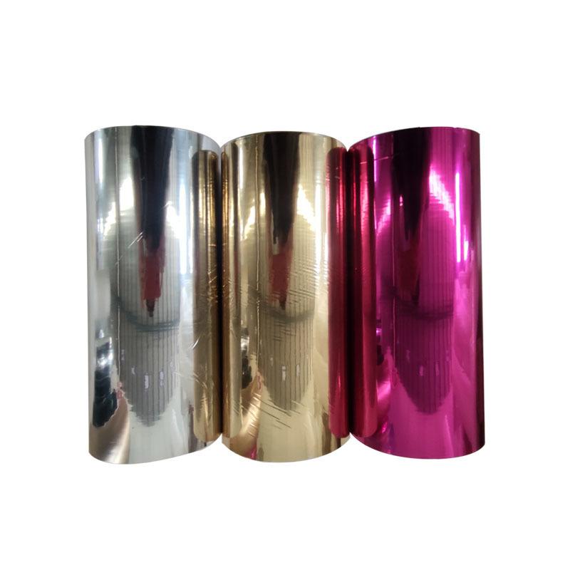 Color Metalized Thermal Lamination Flim sample book display