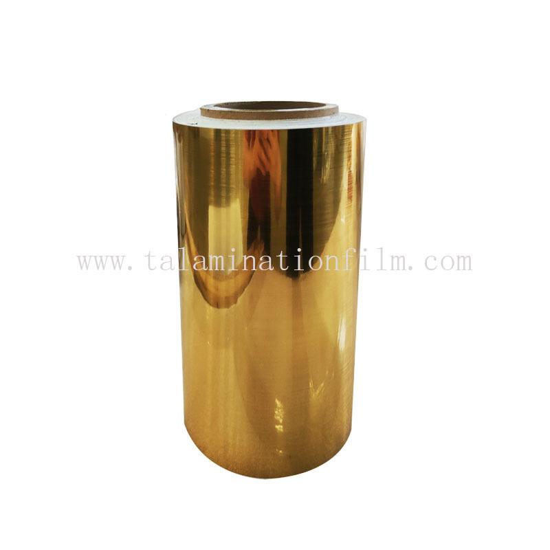 different colors Lamination Steel Flim