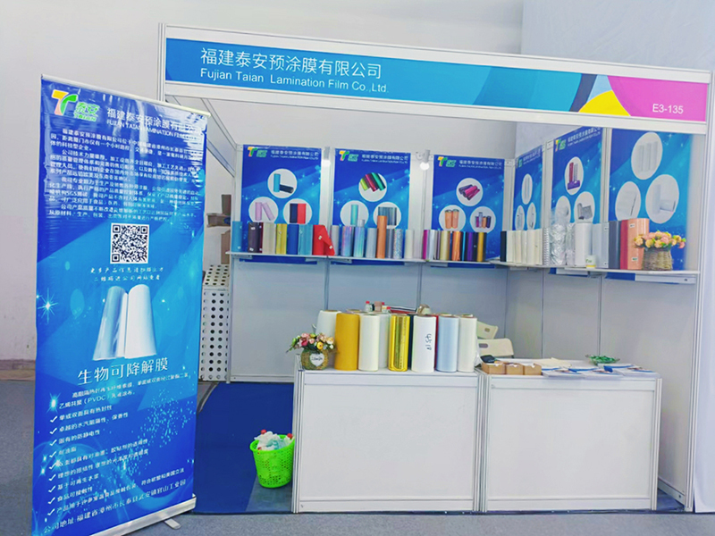The 10th Beijing International Printing Technology Exhibition