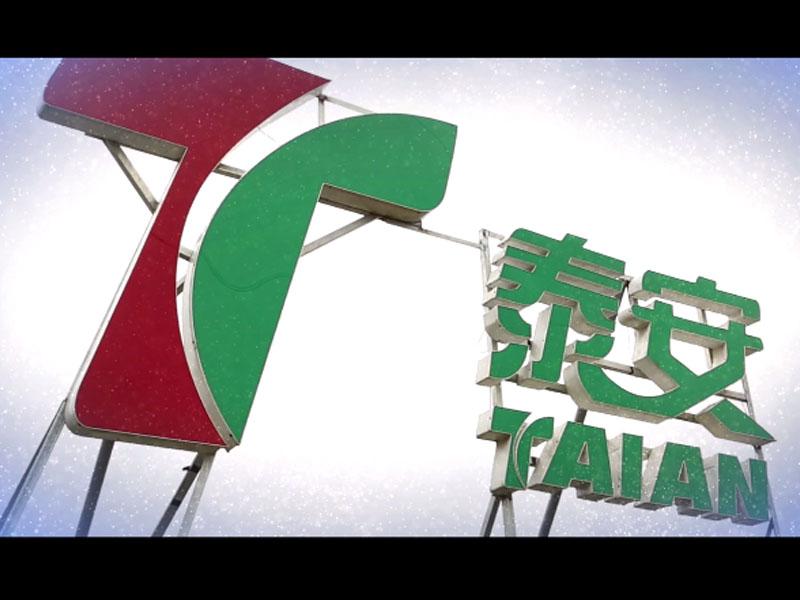 Taian Lamination Film Array image82