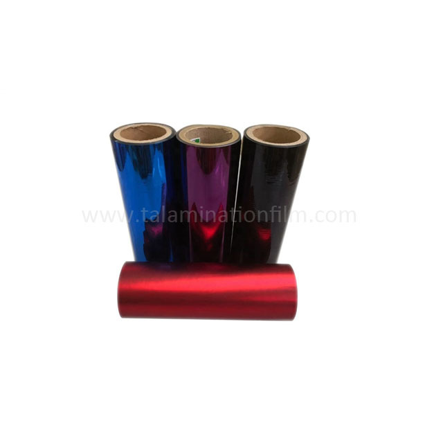 Colourful MPET thermal lamination film